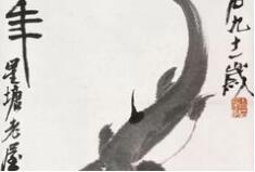 齐白石:寥寥数笔,吉庆有鱼