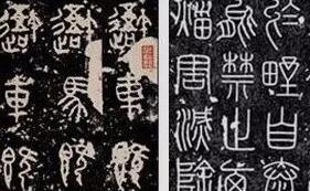 王羲之谈书法入门:学篆籀,工省而易成