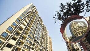住建部:在浙江等8个省开展政府购买公租房运营管理服务试点