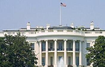 政府支出激增 美国预算赤字升至六年新高
