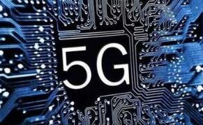 顺络电子:喜迎5G良机 加速推进国产替代