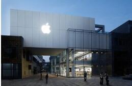 苹果公司正在推进用户隐私升级  计划推出一个门户网站