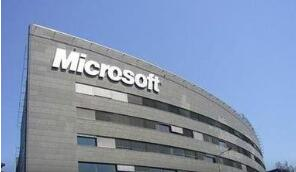 微软云暨移动孵化计划在江西南昌落地