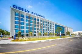 吉利集团:与戴姆勒组建高端专车出行合资公司 各持股50%