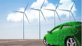 陕西省产业结构调整引导资金项目申报  支持新能源汽车