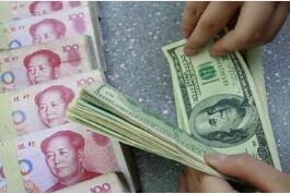 24日人民币兑美元汇率中间价下跌19个基点,报6.9357
