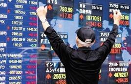 受亚洲市场提振 24日东京股市上涨0.37%