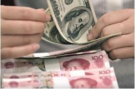 在岸人民币兑美元逼近6.95关口,最低报6.9495