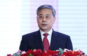 国际养老金监督官组织(IOPS)北京年会成功召开