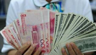 中国央行今日开展1000亿元7天逆回购
