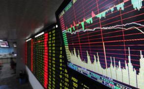 欧洲三大股指24日涨跌不一  德国法兰克福股市DAX指数跌幅为0.73%