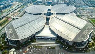 中国国际进口博览会企业馆开始正式搭建