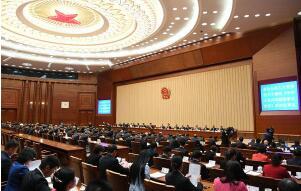 全国人大表决通过关于修改公司法的决定