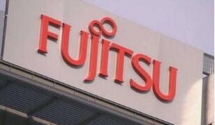 日本富士通计划关闭德国的一座个人电脑和笔记本电脑工厂