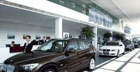 广汇汽车:前三季度净利31.5亿 同比增8.34%