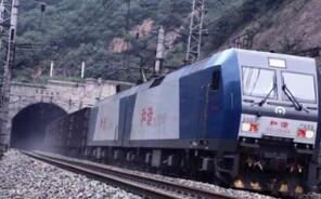 大秦铁路:前三季度净利121亿元 同比增7.98%