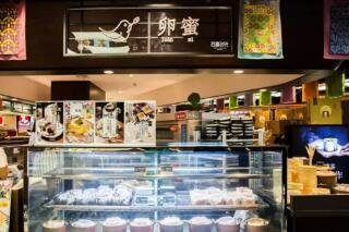 烘焙品牌「四喜卵蜜」获近千万元天使轮融资,每年只卖一款蛋糕