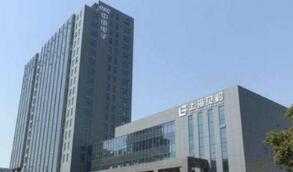 上海贝岭:参股公司先进半导体将被私有化