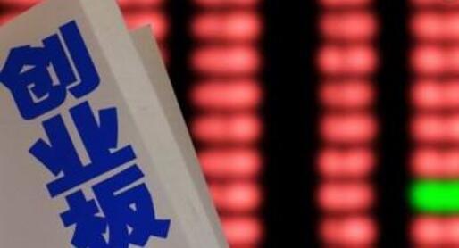 深交所:截至10月创业板上市公司总市值约4万亿元