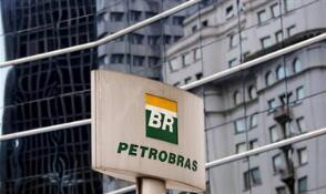 巴西国家石油公司(Petrobras) 明年可能再出售200亿美元资产