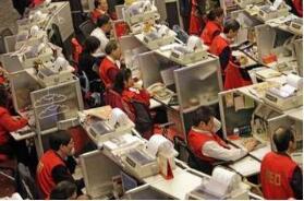 周五恒指放量收涨4.21%  蓝筹股 内房股开盘全线上涨