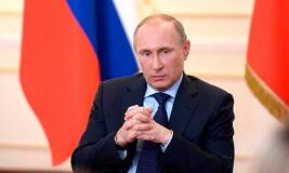 俄罗斯总统普京表示经济正处于上行期