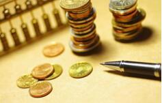 5日人民币兑美元中间价调升395个基点 报6.8976