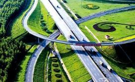 成都路桥联合体预中标8亿道路项目