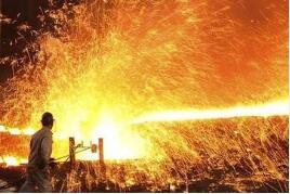 中钢协副会长:中国钢铁消费需求总量将保持较稳定增长趋势