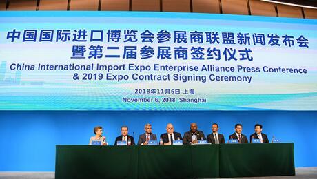 """进口博览会参展商联盟正式成立 行业巨头""""抱团""""开拓中国市场"""