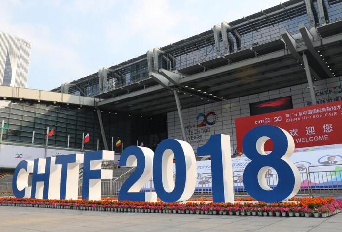 第二十届中国国际高新技术成果交易会在深圳会展中心开幕
