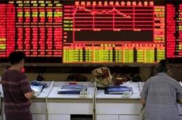 收评:三大股指涨幅均超1% 创投概念再现涨停潮
