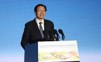 韩长赋发表讲话:打造农村创新创业升级要有新思路新举措