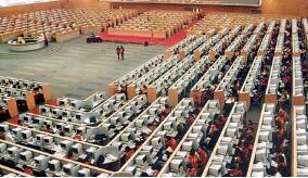 关于发布《上海证券交易所上市公司重大违法强制退市实施办法》的通知 上证发〔2018〕98号