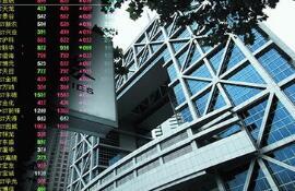 沪港通平稳运行进入第四个年头,累计交易额超10万亿元