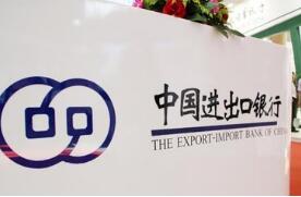 中国进出口银行与瓦努阿图再签署一项公路项目贷款协议
