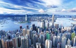 华润集团发布参与粤港澳大湾区建设白皮书