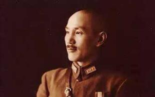 蒋介石父子手迹,难得一见!