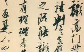 清朝书画家们在名帖名画上的32幅题跋