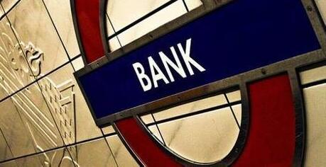 英国颁布银行兑付新规 账号收款人不符拒绝支付