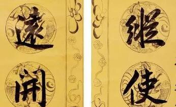 清代翰林书法十幅, 翰林书风占据清代书坛主流