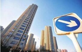 11月全国楼市整体退热 房价虚高城市或有风险