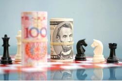 今日人民币对美元中间价调升463个基点 报6.8476
