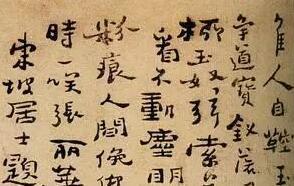 郑板桥《行书页》,辽宁省博物馆藏