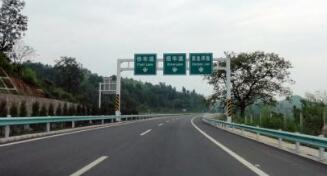 工信部发布道路机动车辆生产企业及产品准入管理办法