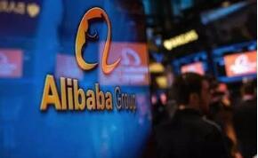 阿里巴巴集团拟增持阿里影业股权 持股比例提升至50.92%