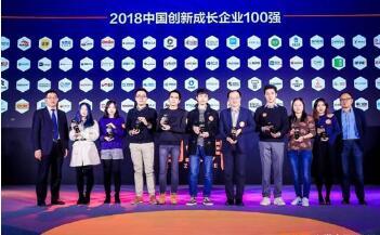 """美菜网荣获创业邦2018""""中国创新成长企业100强"""""""