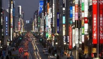 日本三季度GDP环比下降0.6%