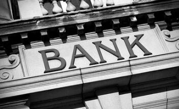 多项外资银行市场准入申请获得批准