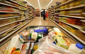 11月消费市场增速放缓 服务消费热度不减